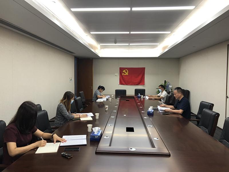 20200928_市审计局办公室党支部积极开展纪律教育学习月活动_@sn@.jpg