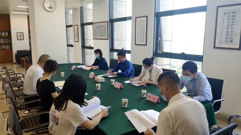 市审计局党组党史学习教育领导小组办公室召开第二次会议