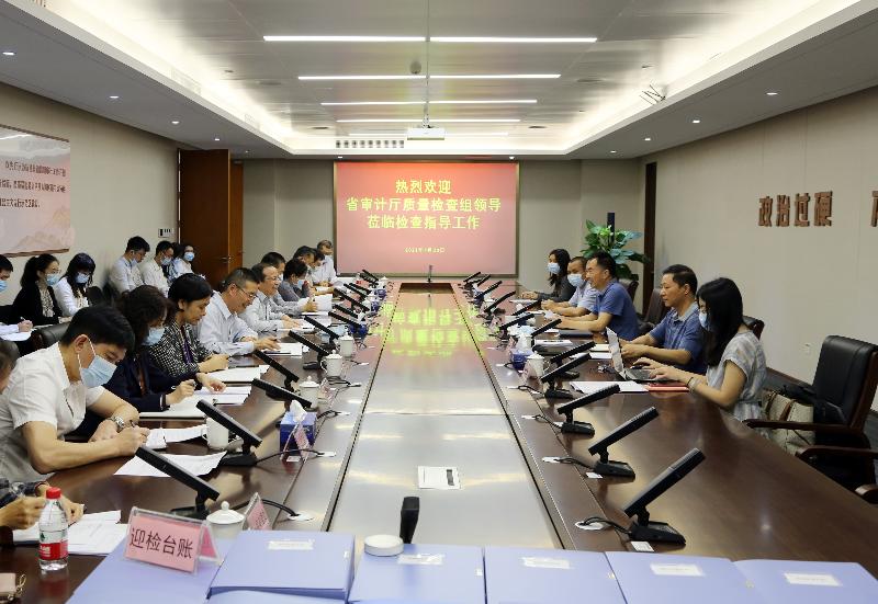 广东省审计厅审计质量检查组到深圳市审计局检查指导工作