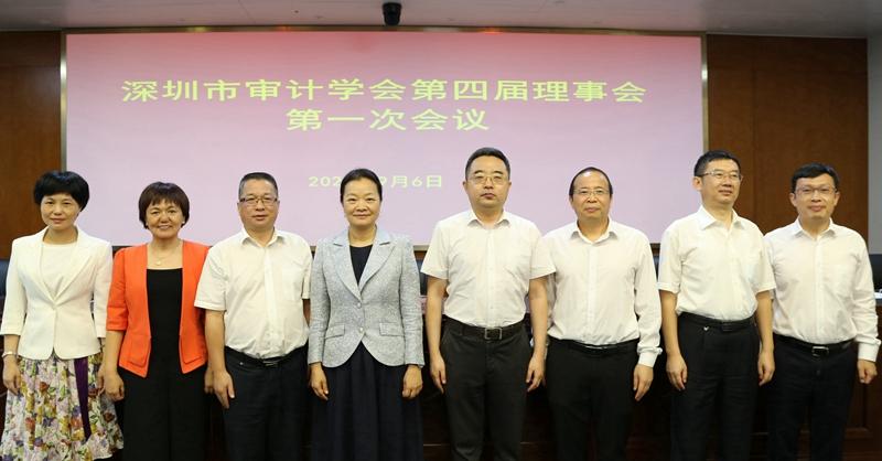 两位领导和学会四届理事会领导班子合影_@sn@.jpg